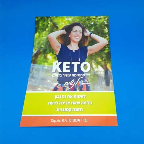 מדריך keto לנשים